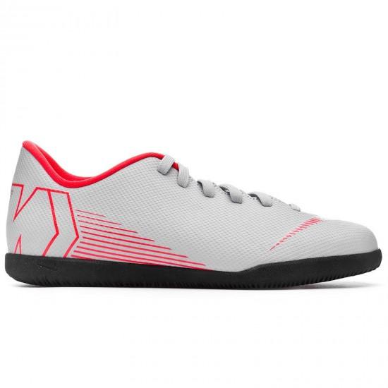 Nike Mercurial Vapor 12 Club GS